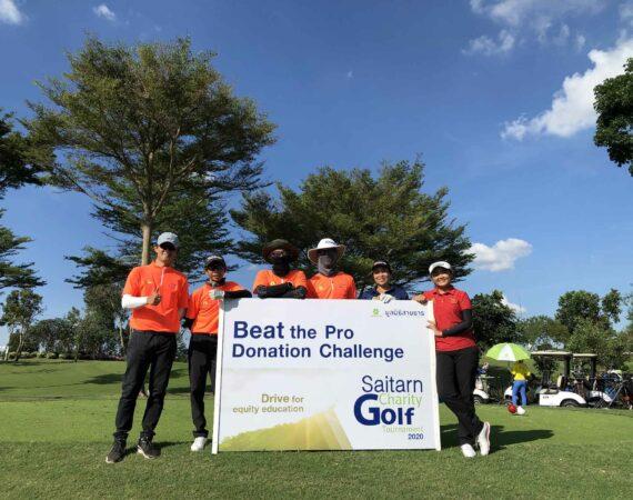 GreenYellow participates in Saitarn Golf Charity 2020